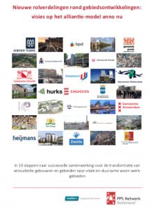 Gratis boek: Nieuwe rolverdelingen rond gebiedsontwikkelingen: visies op het alliantie-model anno nu